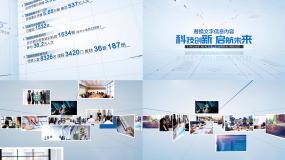 企业数据汇聚AE模板