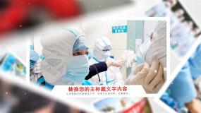 大气医疗疫情图文墙大事件ae模板AE模板