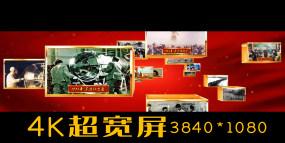 建党100周年红色超宽屏4K视频素材