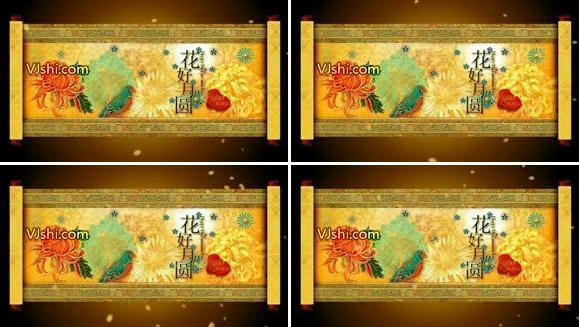 中式婚礼 牡丹花 卷轴 打开 花好月圆