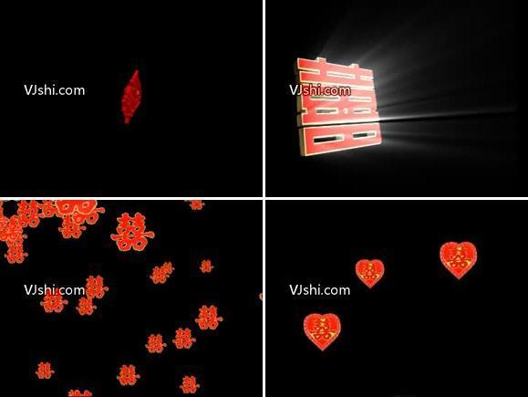 实用喜字集 红双喜 3D喜字