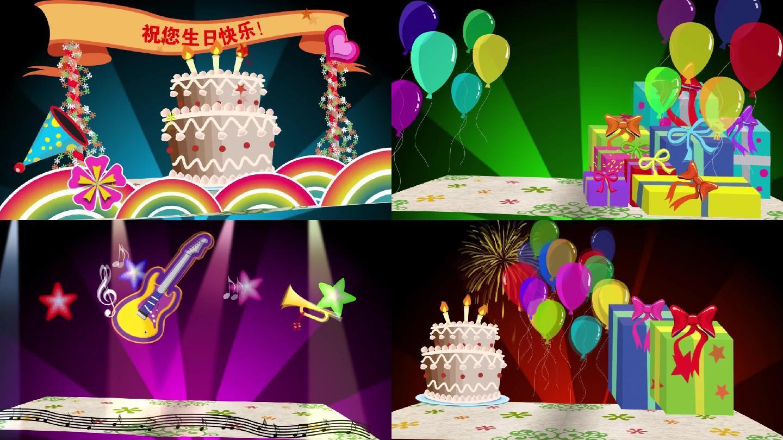 酒吧生日素材 生日蜡烛 礼物 气球
