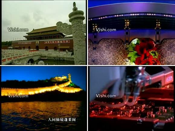 中国梦,旗帜颂,歌颂党