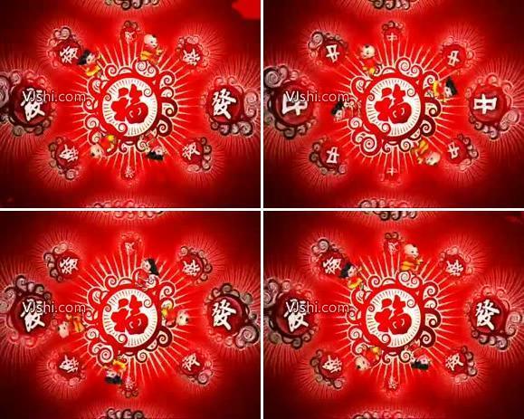发财发福中国年