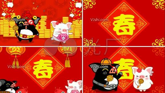 春节素材民族吉祥发财猪动画节日背景
