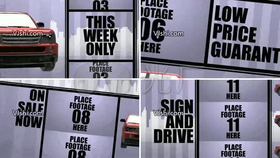 3D 汽车促销广告包装