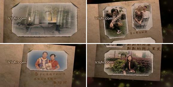 感恩父母《时间去哪儿了》婚礼视频AE模版