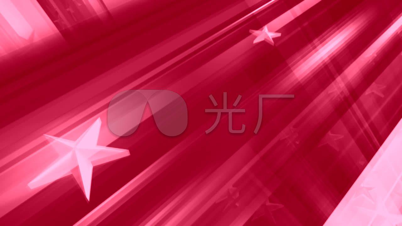 《赞歌》歌曲国家五角星视频_1280X720_高清