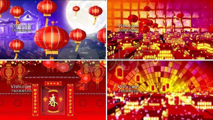 新年喜庆舞台背景张灯结彩通用舞台LED
