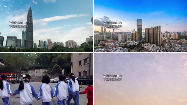 S179深圳宣传视频
