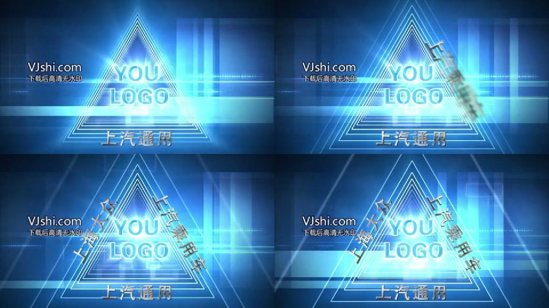 公司分类三角LOGO文字