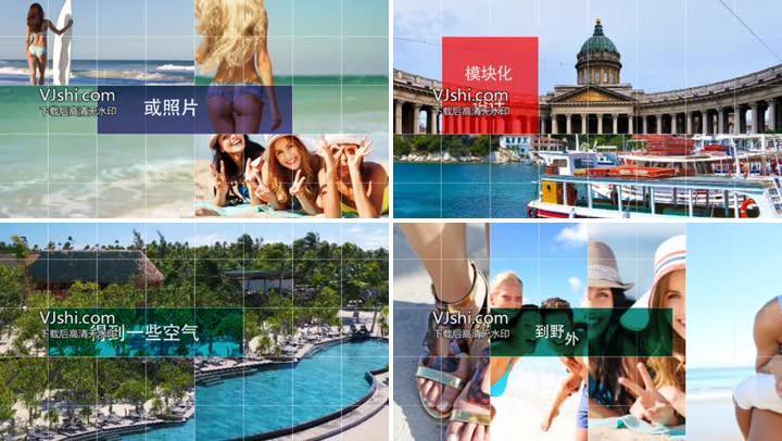 方块网格风格画面图片视频展示AE模板