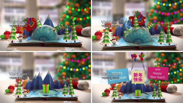 欢乐的圣诞节弹出书本祝福贺卡AE模板