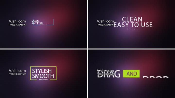 80款字幕条标题文字动画包装视频模板