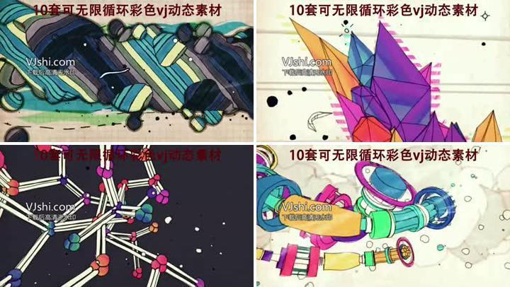彩色vj演出动态视频舞台背景素材