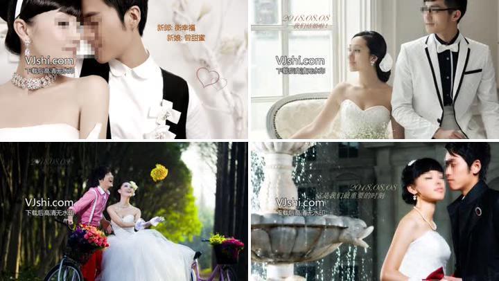 婚礼片头开场视频ppt模板电子相册欣赏