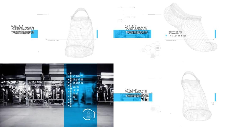 宣传片章节字幕-工艺流程包装AE模版