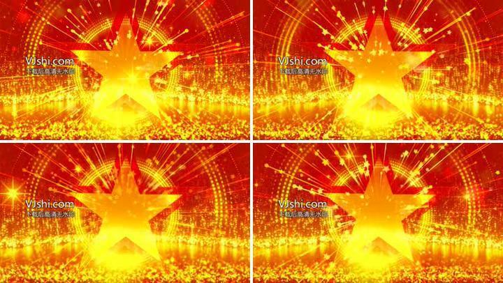 大气星光舞台背景