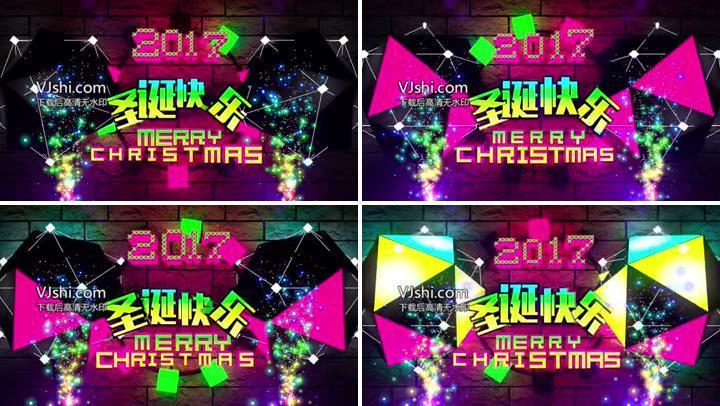 2017圣诞节高清平安夜新年倒计时霓虹灯