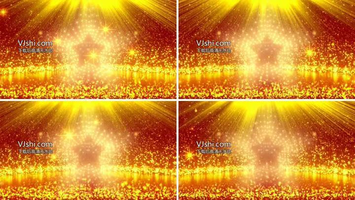 大气星光粒子