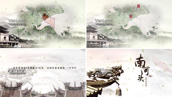 【原创】水墨中国风-竹叶飘落-气氛-片头