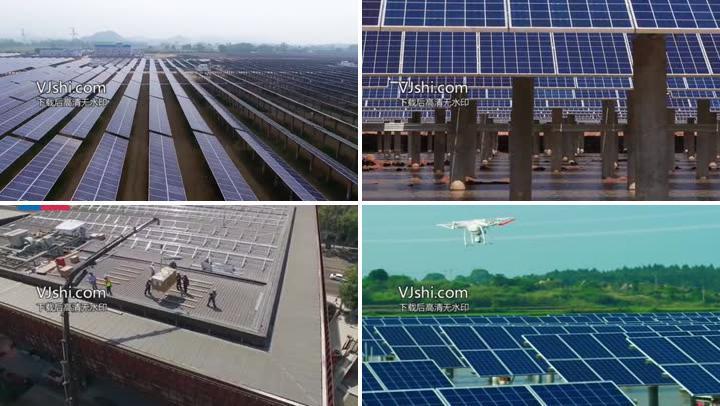 绿色环保新能源太阳能