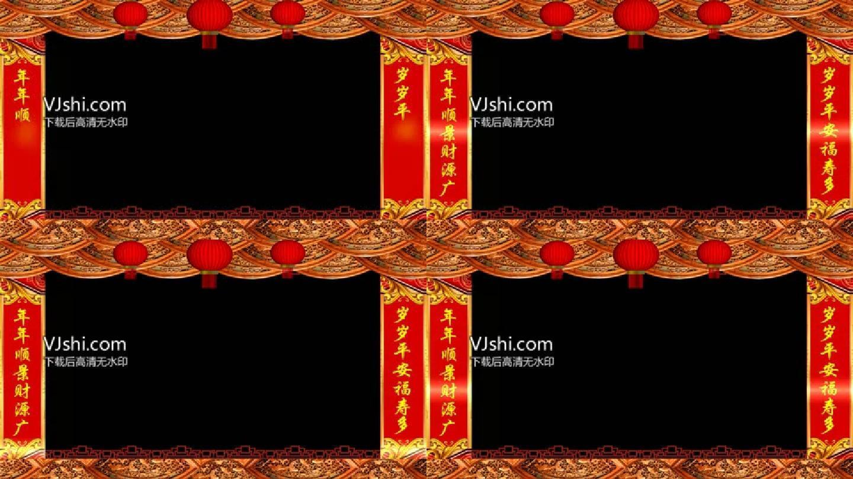 喜庆新春对联透明通道拜年边框视频