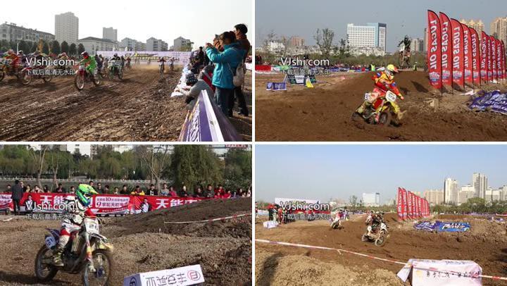 荆州摩托车越野赛