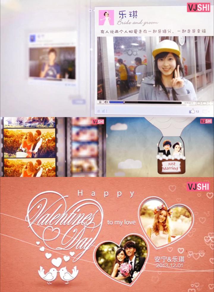 韩式婚礼开场视频婚纱MV动画AE模板