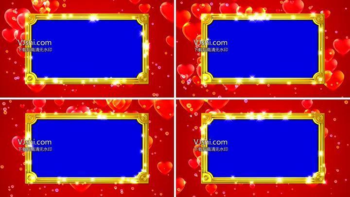 心形红色背景蓝屏抠像素材