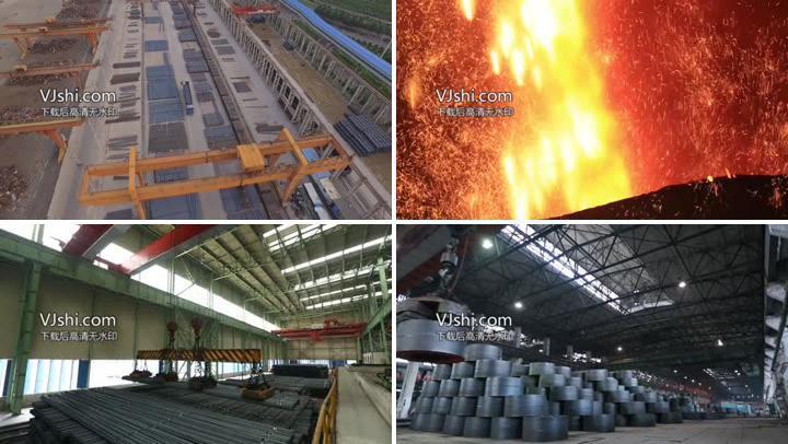 宣传片中钢厂和钢铁宣传片通用素材