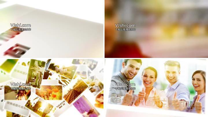 200多张企业员工照片相册模板