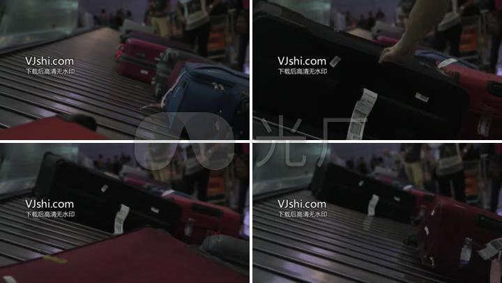 飞机场安检的行李箱
