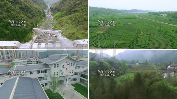 雅安地震中心芦山