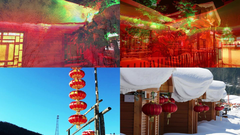 中国雪乡明珠--梦幻家园