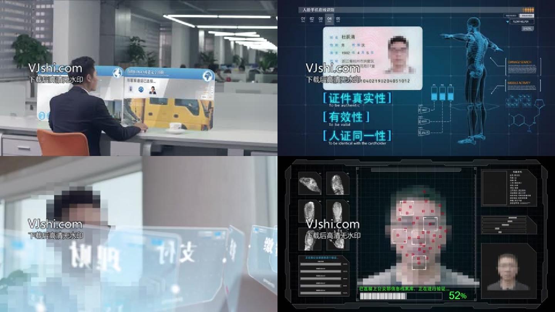 人脸识别信息交互实拍虚拟合成全息投影