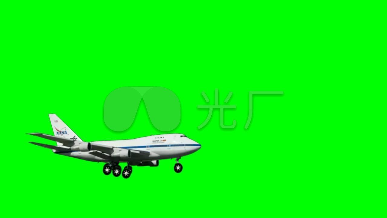 飞机降落起飞绿幕抠像_1280X720_高清视频素
