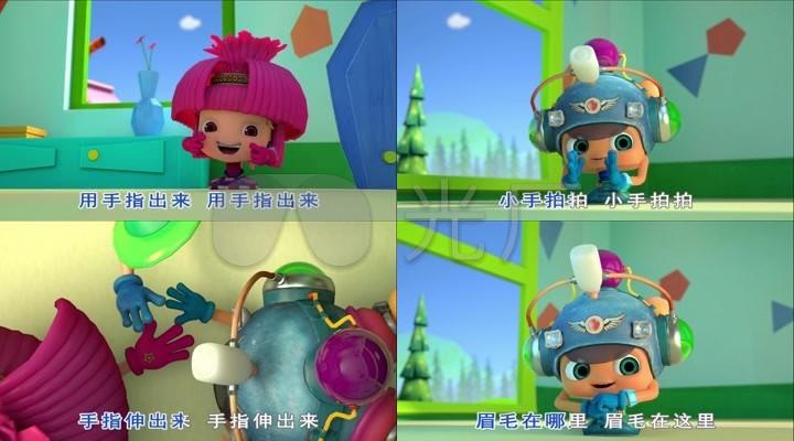 小手拍拍3D童声版动漫儿歌