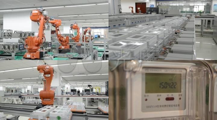 电表生产线