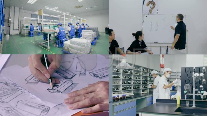 健康电子烟产品研发生产