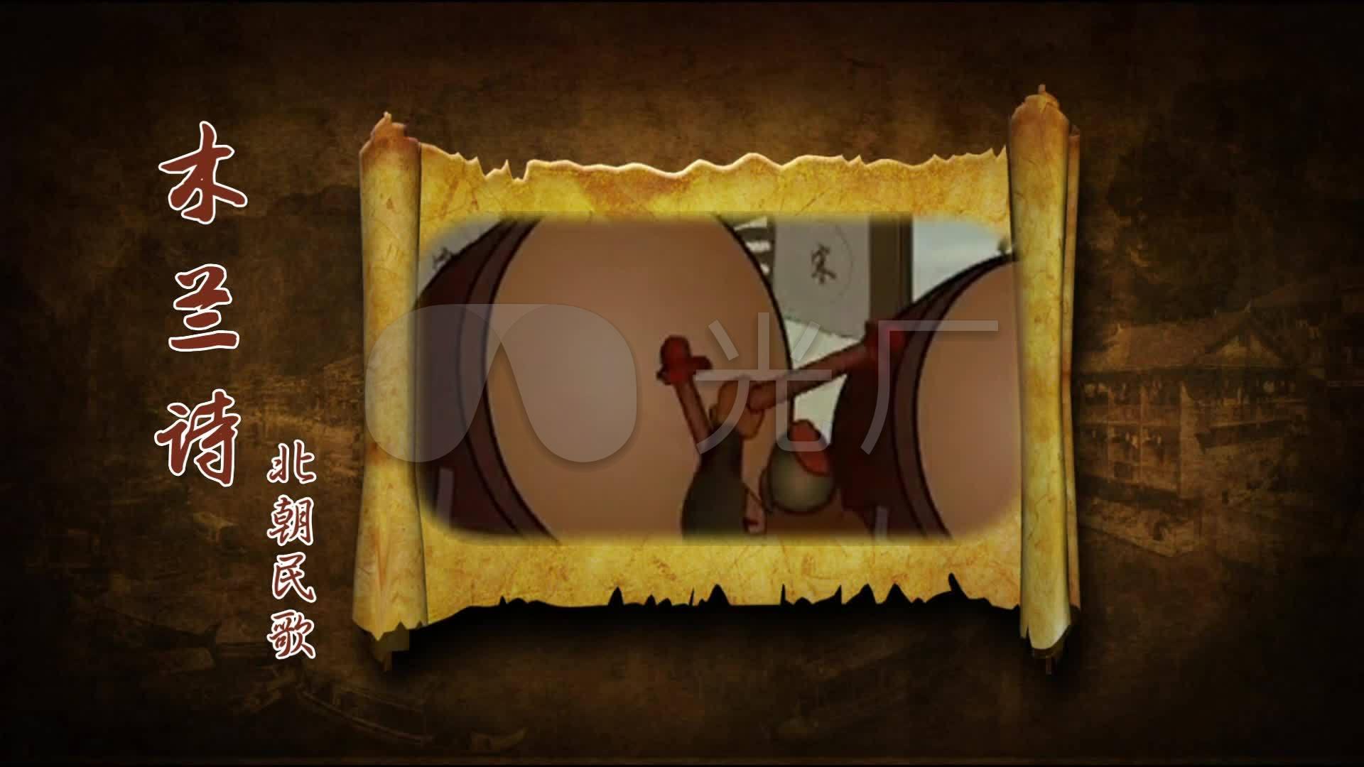 《木兰诗》朗诵无字幕配乐视频_1920X1080_
