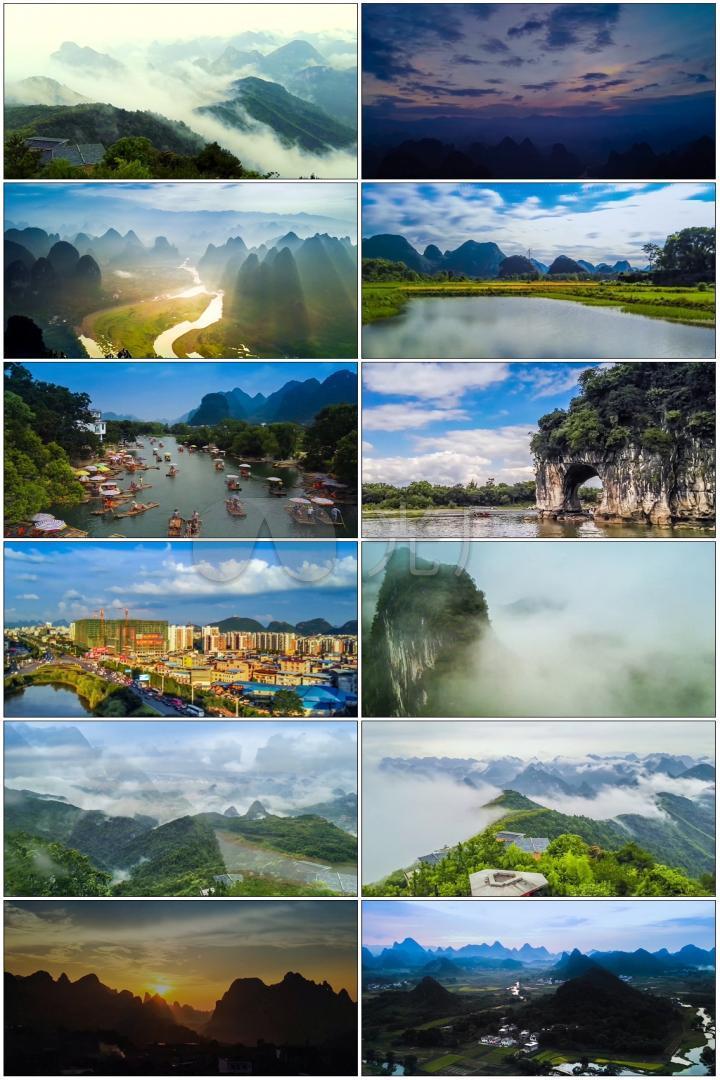 桂林山水风景