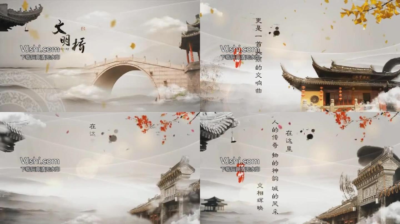 中国风片头