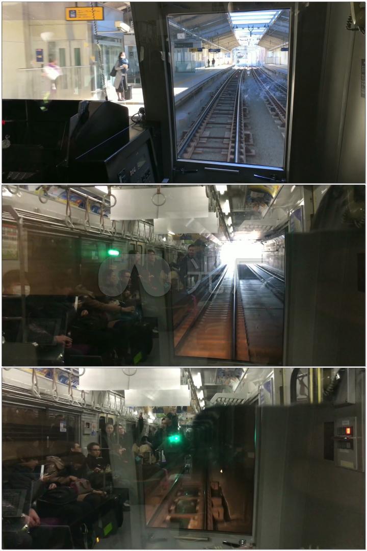 城市铁路交通