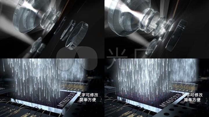 大气炫酷手机摄像镜头处理器型号展示视频