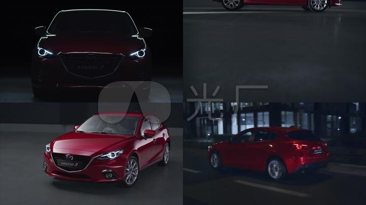 马自达Mazda3宣传片