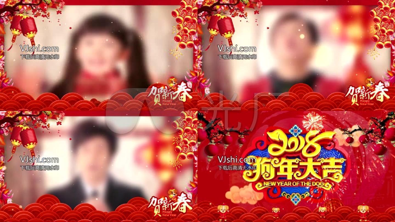 2018狗年春节拜年-AE模板