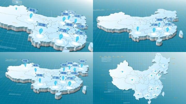 中国地图-蓝