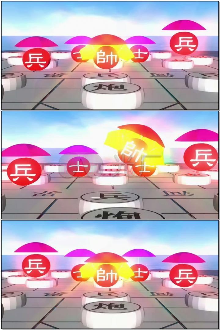中国象棋将军_1920X1080_高清视频素材下载