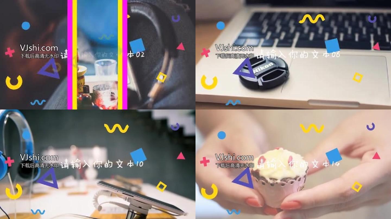 MG动画分屏展示模版会声会影